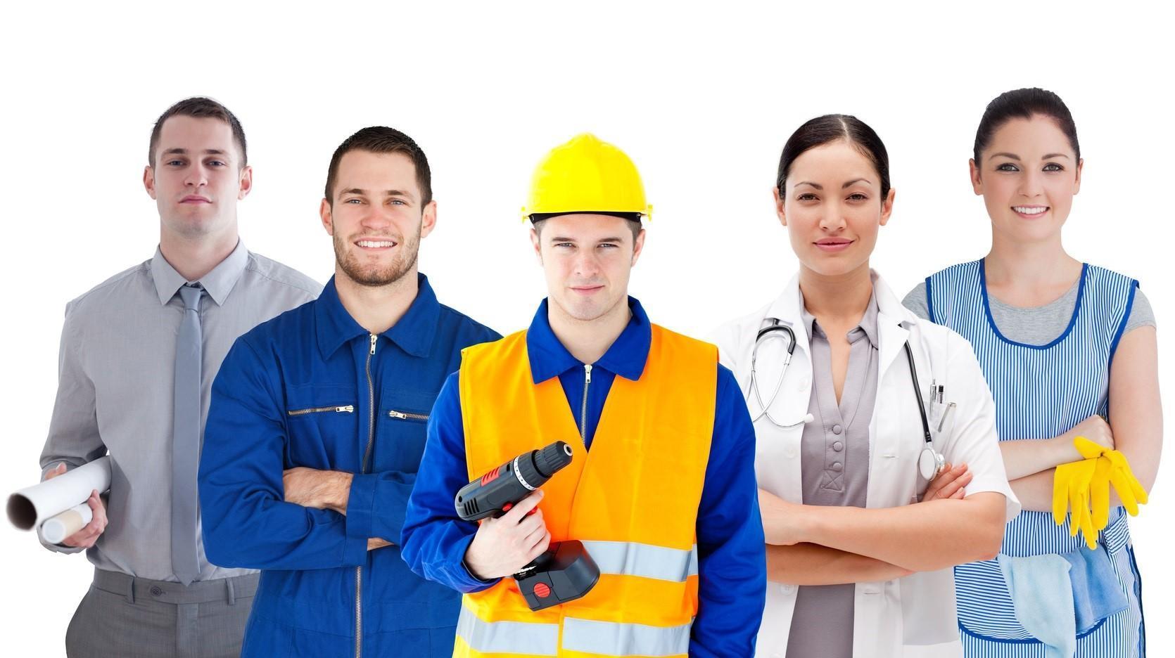 Труд и работна заплата